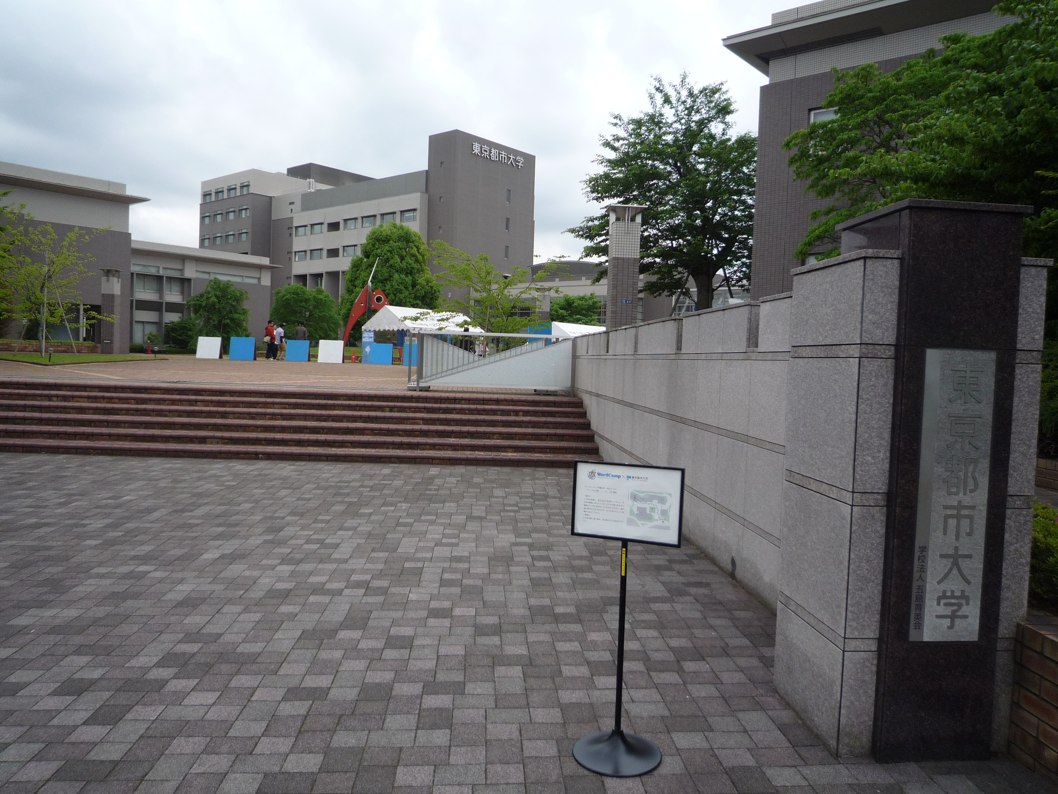 WordCamp Yokohama 2010 に行ってきた