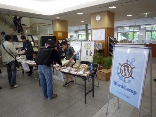 WordCamp Yokohama 2010 受付