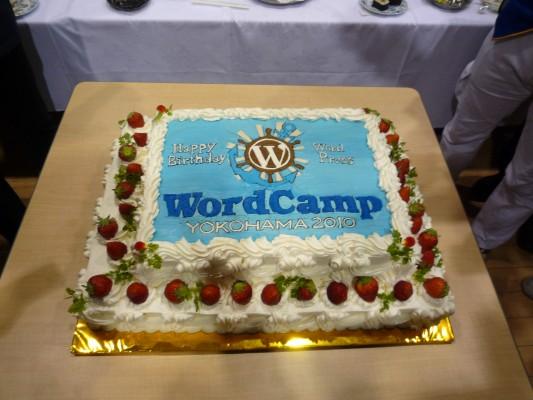 WordPressの誕生日