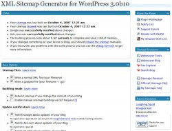 Google Sitemaps Generator 設定画面