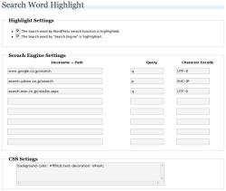 Search Word Highlight for Multibyte