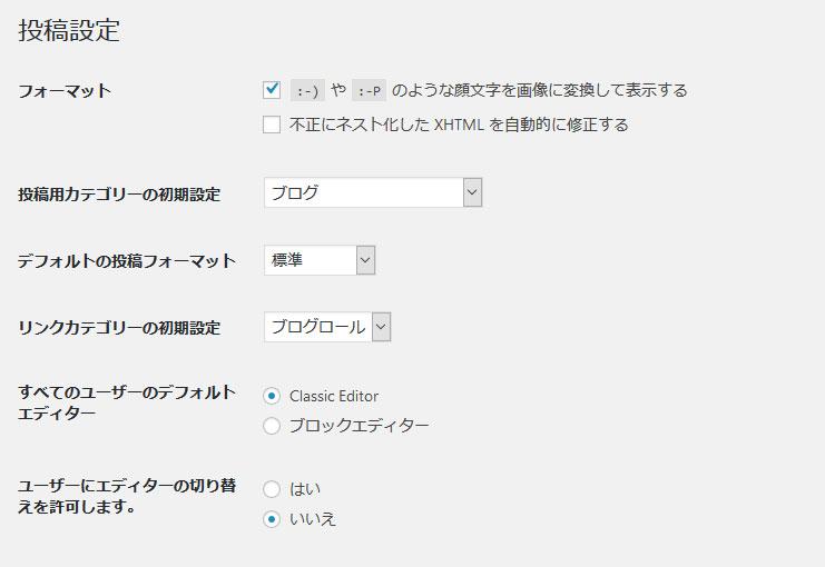 ユーザーにエディターの切り替えを許可します。