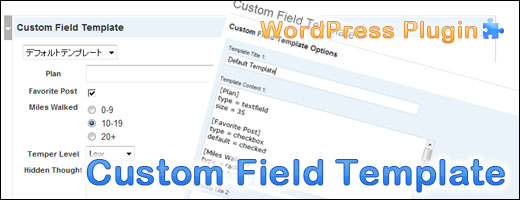 Custom Field Template plugin