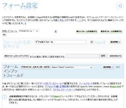 cforms II 日本語翻訳ファイル
