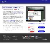 CSSEZ.com | WYSIWYG型の共有機能付き高機能オンラインCSSデザインツール