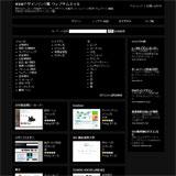 WEBデザインリンク集 ウェブサムネイル