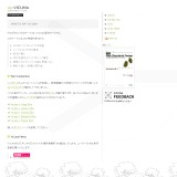 Vicuna - WordPress テーマ
