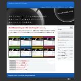 WordPress Simple CMS 2.0 Project