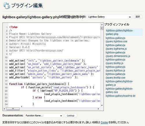 WordPress 2.8 - CodePress