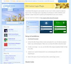 ログイン画面を変更するプラグイン BM Custom Login