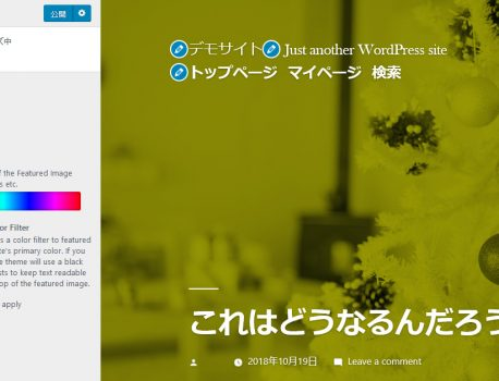 WordPress 5.0 Beta 2 リリース