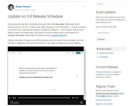 WordPress 5.0 のリリーススケジュールが変更に。11月27日リリース予定。