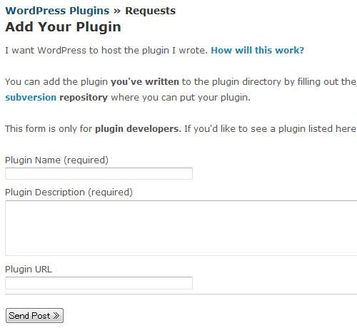 WordPress プラグインの登録申請